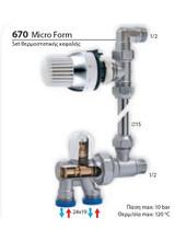 Διακόπτης Brass Form μονοσωληνίου set με θερμοστατική κεφαλή Status micro form 670